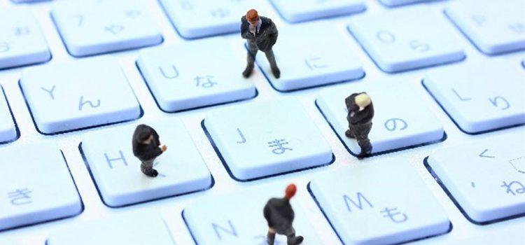 「5. 大事な会議に最適なビデオ会議とは?」についての画像 : コミュニ クラウド ジャパン株式会社