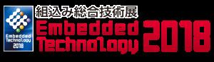 ET2018ロゴ